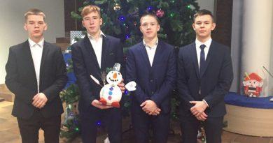 Четверо нюксенских школьников вошли в сотню юных талантов Вологодчины!